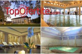 СПА Хотел Белчин Гардън 4*, Белчин Баня! Нощувка + закуска, открит и закрит басейн с минерална вода и СПА пакет на цени от 88 лв. на човек