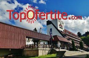 Лято в Хотел Мура, Боровец! 1, 2, 3 или 5 ноищувки + закуски или закуски и вечери, външен басейн и сауна на цени от 38 лв. на човек