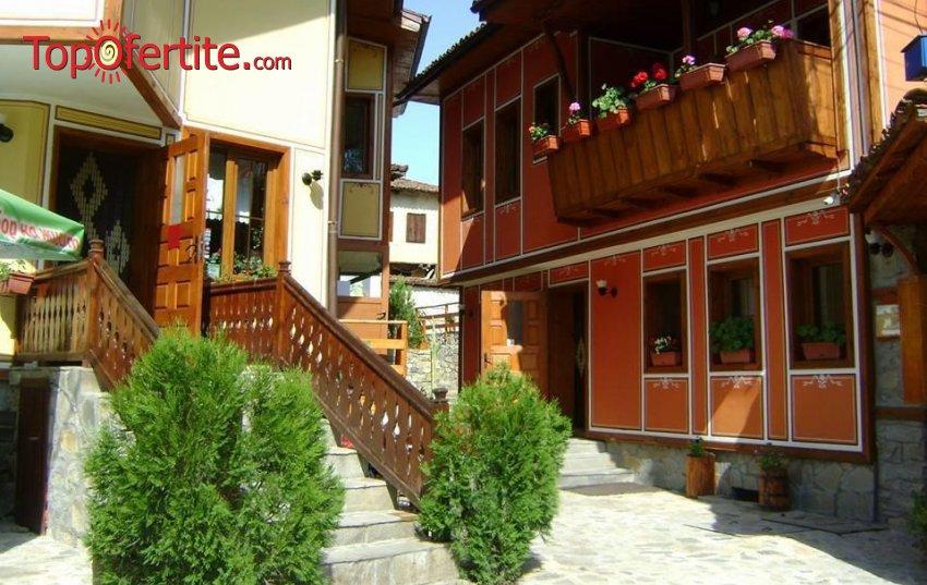 Релакс в Тодорини къщи, Копривщица! Нощувка + закуска, външен басейн, вътрешно джакузи и инфрачервена сауна на цени от 28 лв. за Един човек