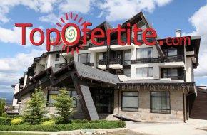 Хотел Аспен Ризорт до Банско! 3, 5 или 7 нощувки + закуски, обеди, вечери, закрит и открит басейн, джакузи, парна баня и сауна на цени от 149 лв на човек