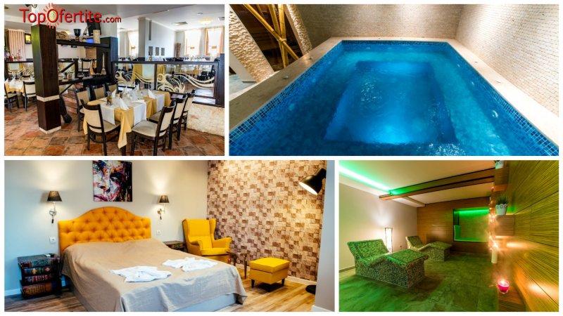 Хотел Аризона 2*, Павел баня! 2 или 3 нощувки + закуски, вечери и СПА зона на цени от 78 лв. на човек