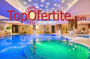 Парк и СПА хотел Марково 4*, с. Марково! 2, 3, 4 или 5 нощувки + закуски, четири топли вътрешни басейна, външен басейн и Уелнес пакет на цени от 123 лв. на човек + 2 деца до 10 г. Безплатно