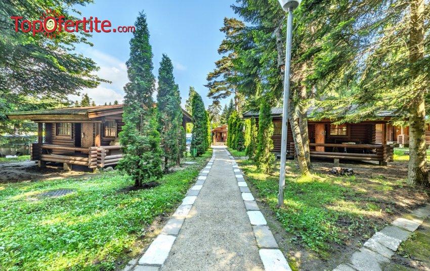 Вилно селище Ягода, Боровец! Нощувка в луксозна вила за до Четирима + външен басейн, сауна и шезлонг на цени от 108 лв.