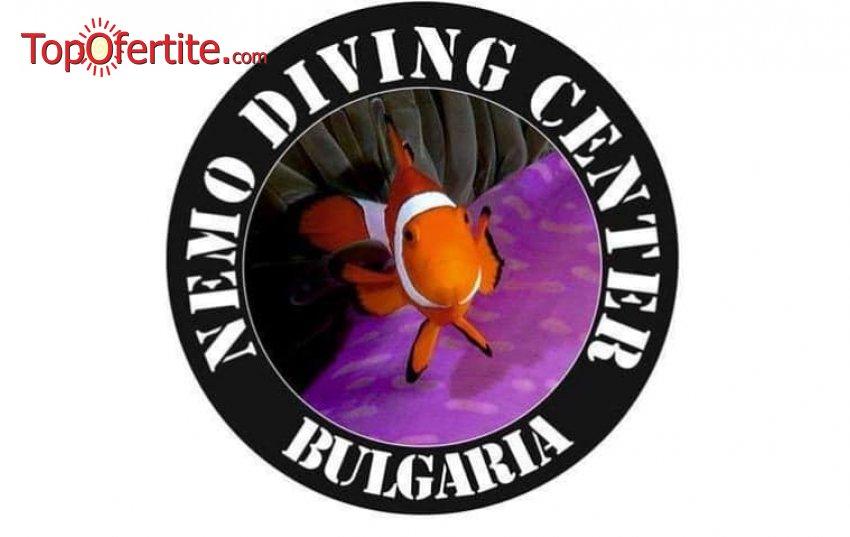 Водолазно гмуркане от Nemo Diving Center Bulgaria, Слънчев бряг + инструктор и екипировка за 60 лв. на човек