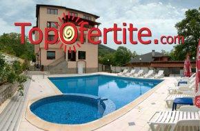 Хотел Прим 3*, Сандански! 1, 3, 4 или 5 нощувки + закуски, обеди, вечери, басейн с топла минерална вода и СПА на цени от 52 лв. на човек