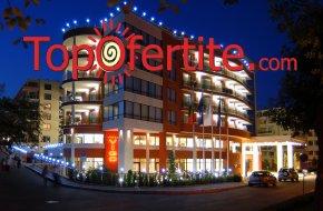 На море в хотел Виго 4*, Несебър 50 м. от плажа! 3, 5 или 7 нощувки на база All Inclusive Light на цени от 114 лв. на човек + Дете до 11,99 г. Безплатно