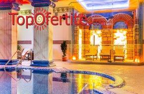 Хотел Сейнт Джордж 4*, Поморие! Нощувка + закуска, вътрешен басейн с хидромасажна зона и СПА на...