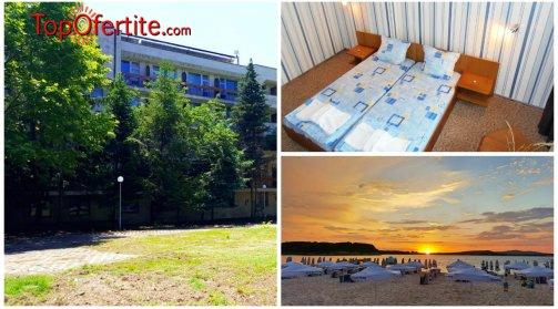 На море в Парк Хотел Атлиман Бийч, Китен! Нощувка във фамилна стая + закуска, закуска и вечеря или закуска, обяд и вечеря на цени от 25 лв. на човек