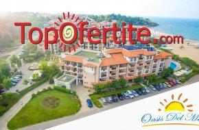 На море в Хотел Оазис дел Маре на първа линия до Лозенец! Нощувка на база Ultra All Inclusive + външен басейн, чадър и шезлонг на цени от 97 лв. на човек