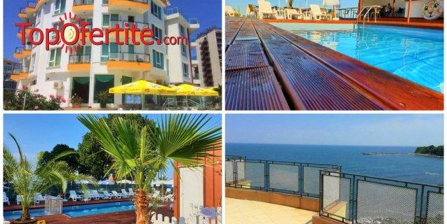 На море в Хотел Елит, Китен - Първа линия! 5 нощувки + закуски, вечери, басейн, шезлонг и чадър около басейна на цени от 205 лв. на човек