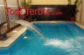 Хотел Жери 3*, Велинград! Нощувка + закуска, вечера, басейн с минерална вода и парна баня на цени от 37 лв на човек