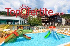 СПА Хотел Селект 4*, Велинград! Нощувка + закуска, вечеря, детски Аква парк, закрит басейн с полу-олимпийски размери с минерална вода, джакузи и сауна на цени от 60 лв. на човек
