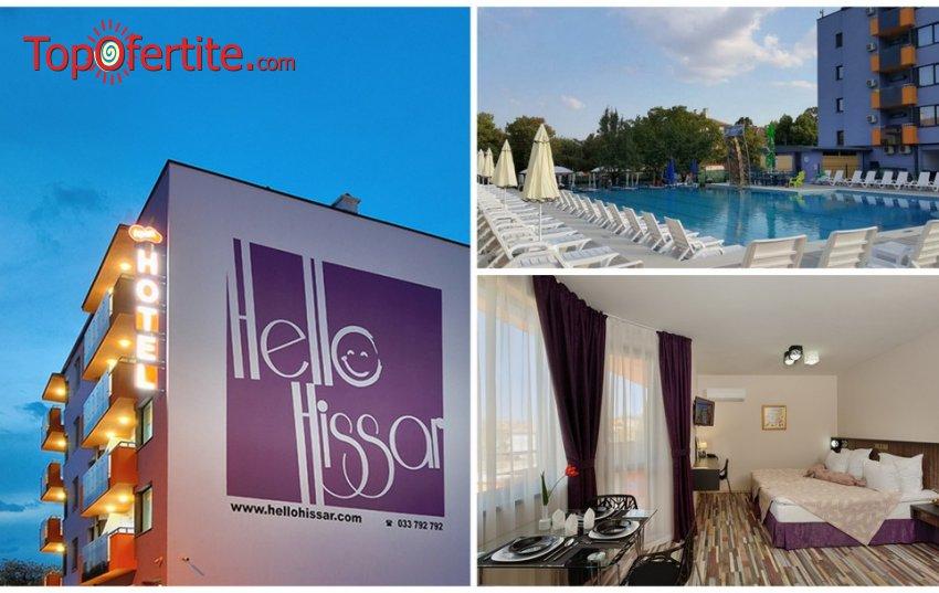 Лято в Хотел Хелоу Хисар, Хисаря! Нощувка в двойна стая, студио или апартамент + външен басейн на цени от 33 лв. на човек
