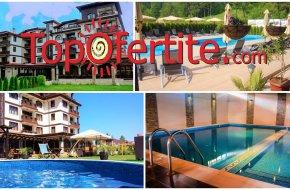 Семеен хотел Алегра 3*, Велинград! Нощувка + закуска, външен и вътрешен басейн с минерална вода, вътрешно и външно джакузи и СПА пакет на цени от 40 лв. на човек