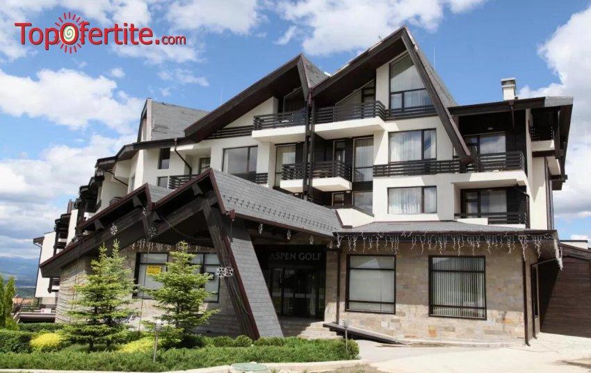 Хотел Аспен Ризорт до Банско! 2, 3 или 4 нощувки + закуски, вечери, закрит и открит басейн, джакузи, парна баня и сауна на цени от 90 лв. на човек