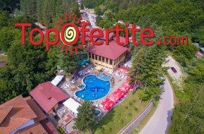 Хотел Балкан 3*, село Чифлик! Нощувка + закуска, вечеря, топъл външен минерален басейн и Релакс зона за 76 лв. на човек