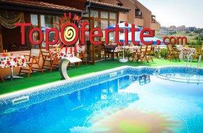 На море в Хотел Аполис 3*, Созопол - на 70м. от плажа! Нощувка без изхранване или със закуска + басейн, чадър и шезлонг около басейна на цени от 27,20 лв. на човек