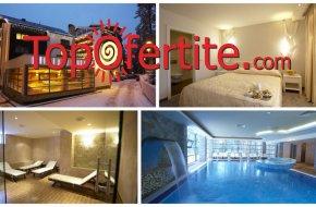 Хотел Феста Чамкория 4*, Боровец! Нощувка + закуска, вътрешен басейн, сауна и парна баня на цени от 56,50 лв. на човек