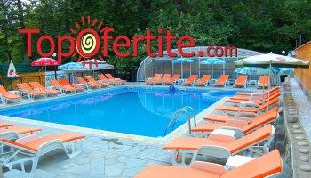 Топъл рай в Хотел Прим 3*, Сандански! Нощувка + закуска, обяд, вечеря, външен и вътрешен мин. басейн с топла вода и СПА на цени от 52 лв. на човек