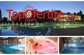 Хотел Хисар 4*, Хисаря! Нощувка + закуска, басейн с минерална вода и СПА пакет на цени от 70 лв. на човек