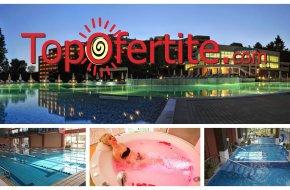 Хотел Хисар 4*, Хисаря! Нощувка + закуска, вечеря, басейн с минерална вода и СПА пакет на цени от 86,50 лв. на човек