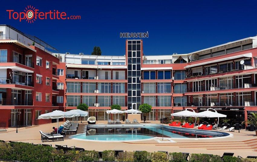 На море в Хотел Хевън 4*, Слънчев бряг - Първа линия! Нощувка на база Ultra All Inclusive + външен басейн, чадър и шезлонг около басейна на цени от 65 лв. на човек
