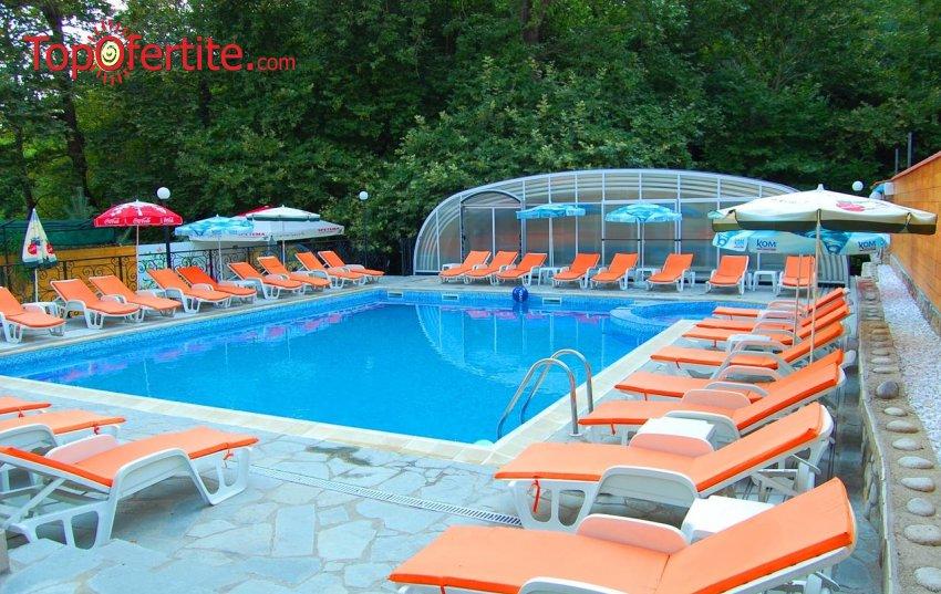 Топъл рай в Хотел Прим 3*, Сандански! Нощувка + закуска, обяд, вечеря, външен и вътрешен мин. басейн с топла вода и СПА на цени от 48 лв. на човек