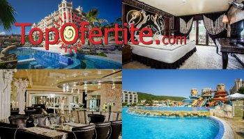 ПРОМО!!! На море в Хотел Роял Касъл 5*, Елените! Нощувка на база Ultra All Inclusive + аквапарк...