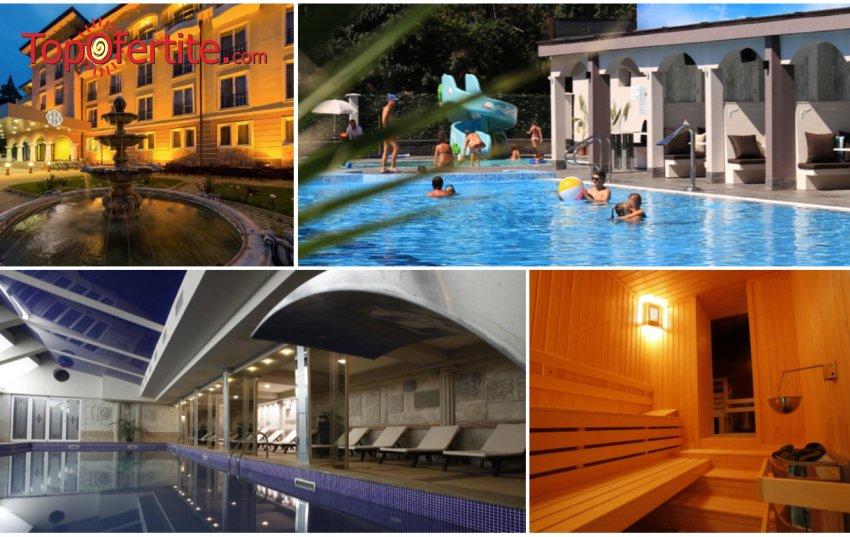 Лято в Хотел Стримон Гардън 5*, Кюстендил! 2 или 3 нощувки + закуски, 1 процедура за Него и Нея, басейн с минерална вода и Уелнес пакет на цени от 148 лв. на човек