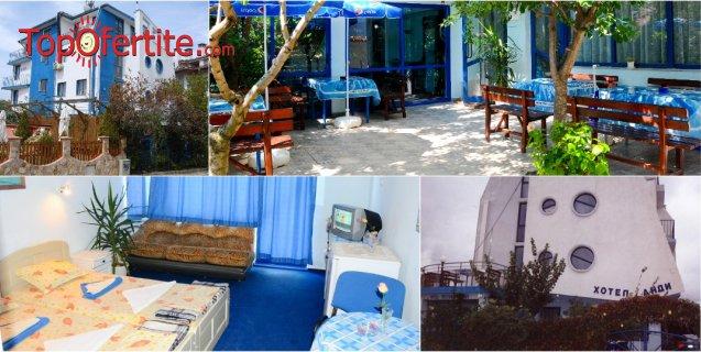 На море в Хотел Анди, гр. Черноморец! Нощувка + закуска и вечеря за 37,50 лв. на човек