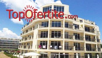 На море в хотел Ориос 3*, Приморско! Нощувка база All Inclusive + басейн, шезлонг и чадър около басейна и на плажа на цени от 84 лв. на човек