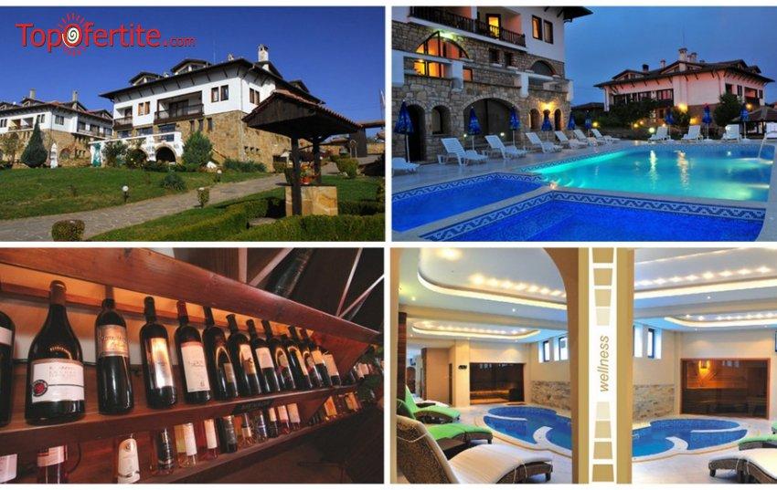 Хотел Винпалас, Арбанаси! Нощувка + закуска, вечеря, вътрешен топъл басейн, външен басейн и парна баня на цени от 52 лв. на човек