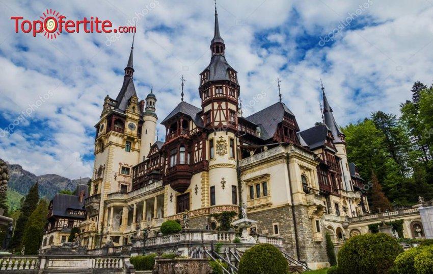 3-дневна екскурзия до Румъния със Букурещ, Замъка на Дракула, Синая, Бран и Брашов + 2 нощувки със закуски, Туристическа програма в Букурещ, водач и транспорт с лицензиран автобус само за 119 лв. на човек