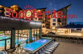 Хотел Арте СПА и Парк 5*, Велинград! Нощувка + закуска, вечеря, вътрешен минерален басейн и Уелнес пакет на цени от 130 лв. на човек + Безплатно за Деца до 12 г.
