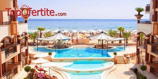 На море в Хотел Голден Ина 4* - Румба Бийч, Слънчев бряг, Първа линия през Септември! Нощувка на база All inclusive + басейн с шезлонг и чадър около басейна на цени от 70 лв. на човек