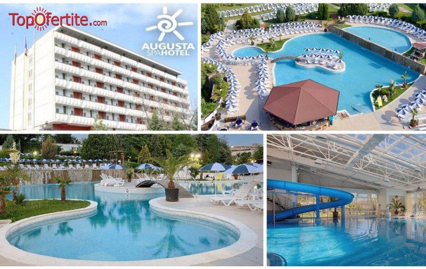 СПА хотел Аугуста, Хисаря! Нощувка + закуска или закуска и вечеря, вътрешен и външен басейн с минерална вода и ползване на СПА центъра на цени от 53 лв на човек