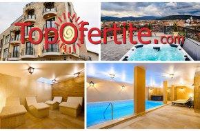 Хотел Антик, Павел баня! 2 или 3 нощувки + закуски, вечери, топъл басейн и Релакс зона на цени от 95,98 лв. на човек