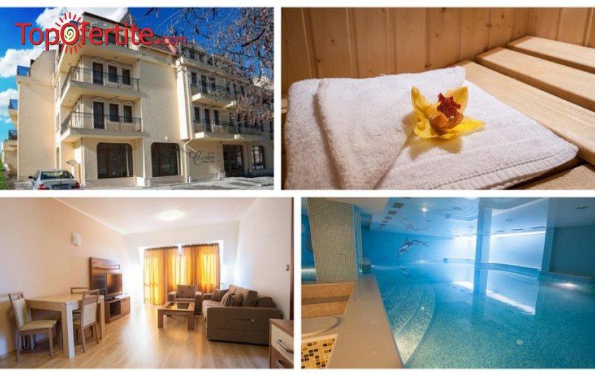 6-ти Септември в Хотел Си комфорт, Хисаря! 3 или 4 нощувки в луксозно студио или апартамент + закуски, закрит басейн с минерална вода и СПА пакет на цени от 180 лв на човек