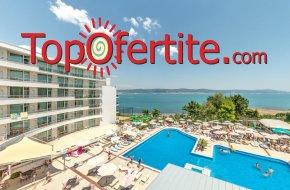 На море в Хотел Феста Панорама 4*, Несебър - Първа линия! Нощувка на база All Inclusive + вътрешен и външен басейн, джакузи, шезлонг и чадър около басейна на цени от 67,60 лв на човек