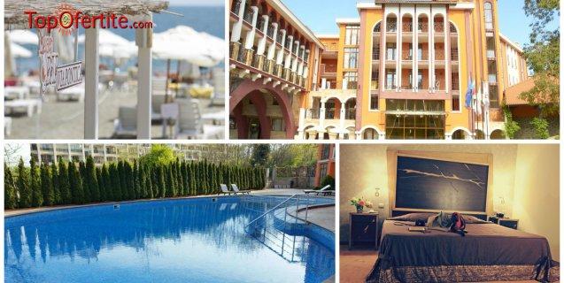На море в Хотел Виа Понтика 4*, Поморие - Първа линия! Нощувка на база All inclusive + външен и вътрешен басейн, шезлонг и чадър около басейна и на плажа на цени от 88,80 лв. на човек