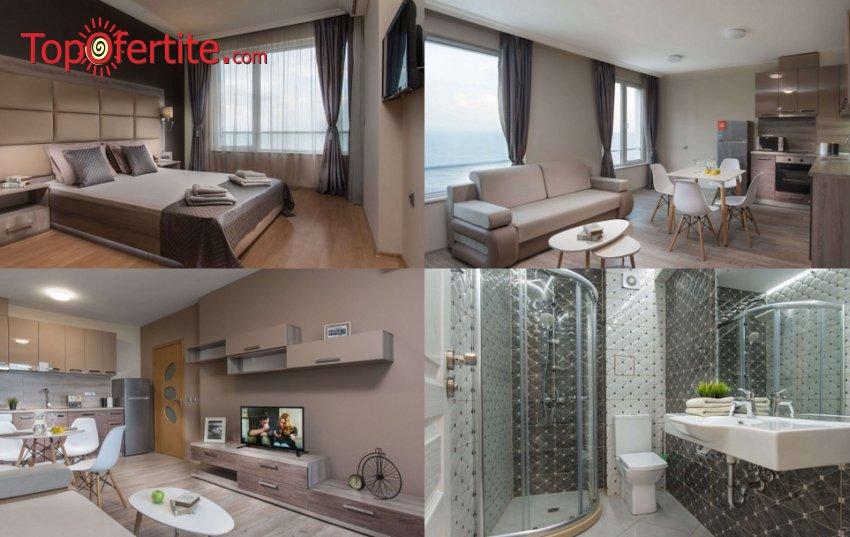 На море в Бутиков Хотел Дюн 3*, Поморие - Първа линия! Нощувка в студио или апартамент на цени от 25 лв. на човек