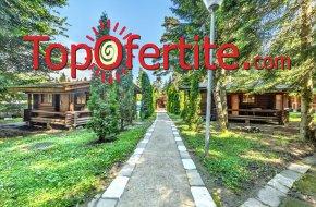 Вилно селище Ягода, Боровец! Нощувка в луксозна вила за до Четирима + сауна на цени от 113 лв.