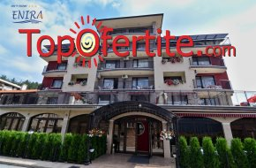 Хотел Енира 4*, Велинград! 1, 2, 3, 4 или 5 нощувки + закуски, вечери, вътрешен басейн с минерална вода, джакузи и СПА пакет на цени от 59 лв. на човек