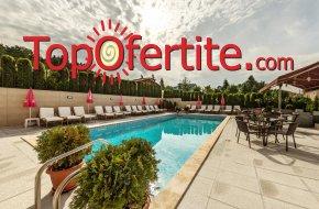 Уикенд в Хотел Енира 4*, Велинград! Нощувка + закуска или закуска и вечеря, открит и закрит басейн с минерална вода, джакузи и СПА пакет на цени от 45 лв. на човек