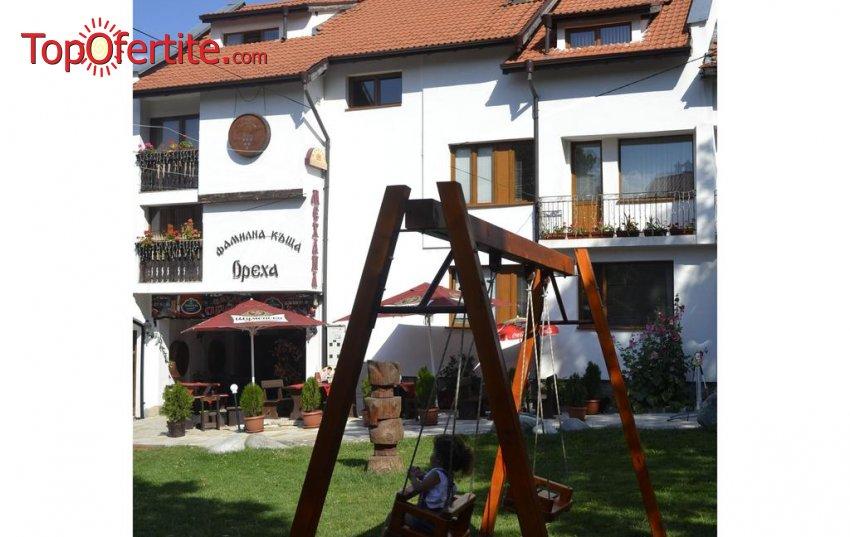 Почивка в центъра на Банско във Фамилна къща и механа Ореха! Нощувка + закуска и вечеря за 30 лв. на човек