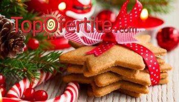 Коледа в Хотел Фея, село Чифлик! 3 или 4 нощувки + закуски, вечери, Празнична вечеря, вътрешен басейн с минерална вода и СПА пакет на цени от 217,50 лв. на човек
