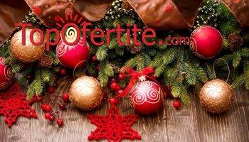 Нова Година в Хотел Фея, село Чифлик! 3 или 4 нощувки + закуски, вечери, Новогодишна вечеря, Новогодишен брънч, вътрешен басейн с минерална вода и СПА пакет на цени от 430 лв. на човек