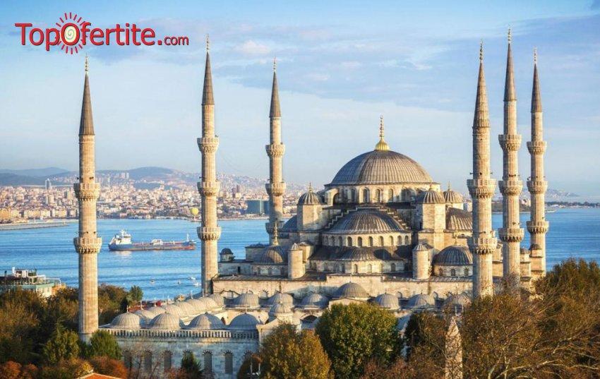 4-дневна екскурзия до Истанбул с включена панорамна обиколка и възможност за посещение на църквата на Първо число + 2 нощувки със закуски, посещение на Одрин и транспорт за 145 лв. на човек