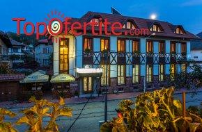 8-ми Декeмври в Хотел Тетевен! 2 нощувки + закуски, Празнична вечеря, сауна и тенис на маса за 133,50 лв. на човек