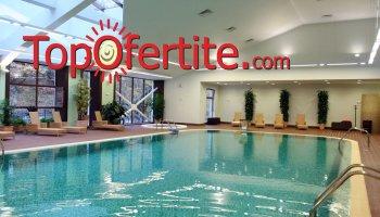 Парк Хотел ПИРИН 5*, Сандански! Пакет Комфорт! Нощувка + закуска, вечеря, басейн с хидромасажни джетове, солна стая и СПА на цени от 111 лв. на човек